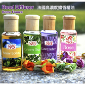 金德恩 台灣製造 法國高濃度擴香精油
