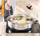 湯鍋不銹鋼加厚湯鍋具電磁爐通用專用火鍋盆家用蒸煮小煮鍋燃氣蒸鍋 【快速出貨】