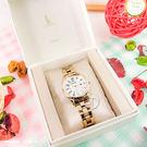 【台南 時代鐘錶 SEIKO】精工 LUKIA 優雅氣質太陽能腕錶 SUT302J1@V137-0CG0G 玫瑰金 32mm