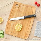 家用竹菜砧板防霉切菜面板搟面板加厚水果砧板廚房粘板刀板竹案板CY『新佰數位屋』
