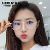 防輻射眼鏡女韓版素顏大圓框眼睛防藍光電腦護目平面平光鏡潮 美芭