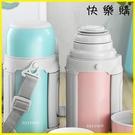 【快樂購】保溫壺 保溫杯容量便攜戶外水壺保溫瓶