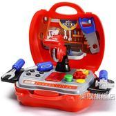 降價兩天-兒童過家家玩具仿真手提箱早教益智維修工具男孩玩具寶寶3-6歲