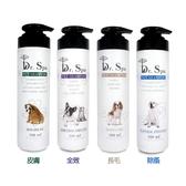 寵物家族-Dr. Spa寵物沐浴露 500ml (抗蚤、皮膚、全效、長毛狗)
