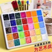 油畫顏料 米婭果凍顏料套裝水粉畫初學者42色80ml集訓套裝米亞藝考生成人美術顏料工具