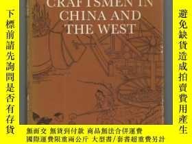 二手書博民逛書店【包罕見】Clerks and Craftsmen in Chi