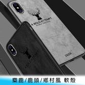 【妃航】三星 Galaxy S20 FE 麋鹿/鄉村風 復古/帆布紋 鋼印/超薄 全包 手機殼 吊飾孔