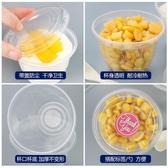 紙管家一次性玉米杯塑料冰淇淋杯雙皮奶杯酸奶布丁杯帶蓋