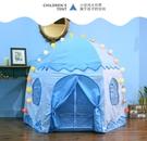 兒童帳篷室內外游戲玩具屋女孩公主房城堡六角禮物分床神器六角