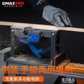 家用木工電動工具大功率電刨木工刨手提刨電刨子手電刨YYJ     原本良品