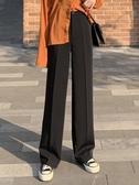 高腰寬褲 直筒褲女寬鬆高腰垂感小個子韓版寬鬆顯瘦西裝寬腿闊腿褲 夏季上新