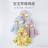 兒童棉服系列 嬰兒秋冬棉衣兒童羽絨棉服男童女童寶寶冬季加厚冬裝棉襖加絨外套 快意購物網