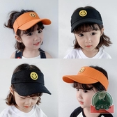 夏季太陽帽棒球帽涼帽兒童遮陽帽夏防曬【福喜行】