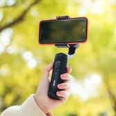 手機拍攝穩定器 Q2手機穩定器口袋 vlog主播級三軸持拍攝穩定器云鶴q2-三山一舍JY