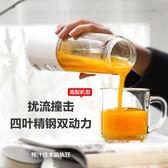 榨汁機榨汁杯便攜式充電家用小型學生水果炸果汁機榨汁機igo 曼莎時尚