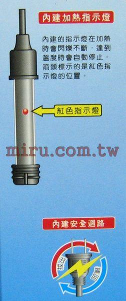 【西高地水族坊】全新二代HEXA 28℃恆溫加熱器 100w-附保護套
