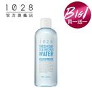 【買一送一】1028淨嫩肌深層卸妝水-清爽型 250ml