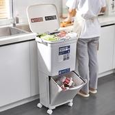 垃圾桶 垃圾分類垃圾桶家用有帶蓋一體防臭大號日式廚房專用雙層幹濕分離 「雙10特惠」