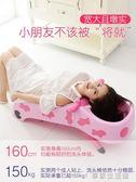 兒童洗頭躺椅寶寶洗頭椅子小孩洗頭床洗發架可加大號洗頭神器·享家生活館 YTL