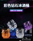 冰桶 冰桶商用ktv裝冰塊的桶家用香檳桶冰粒桶酒吧冰桶亞克力塑料冰桶 洛小仙女鞋YJT