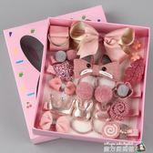 兒童髮飾女童頭飾寶寶韓國公主超仙可愛萌萌噠小女孩髮卡嬰兒髮夾 魔方數碼館