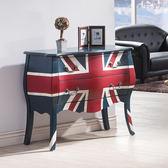 【森可家居】英倫3尺二抽裝飾置物櫃 8HY399-01