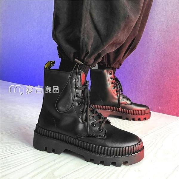 增高鞋男黑色馬丁靴男秋季英倫風潮流高幫皮靴韓版學生中幫增高靴子棉鞋冬 快速出貨