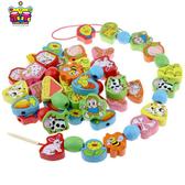 早教益智動物水果串珠串繩小號木制動手玩具 居享優品