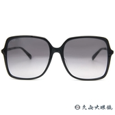 GUCCI 墨鏡 GG0544SA (黑) 簡約 大方框 太陽眼鏡 久必大眼鏡
