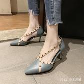 涼鞋女仙女風2020新款夏季淺口尖頭單鞋網紅鉚釘一字帶細跟高跟鞋 DR35013【Pink 中大尺碼】