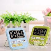 日本計時提醒器廚房定時倒計時學生電子SMY4987【極致男人】