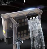 魚缸過濾器三合一潛水泵外置循環過濾器魚缸瀑布式靜音過濾器魚缸 伊衫風尚