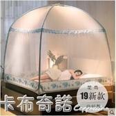 蒙古包蚊帳1.5m床雙人家用1.8m三開門1.2米加密紋賬學生宿舍帳篷 卡布奇諾