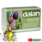 【土耳其dalan】橄欖油迷迭香療浴皂