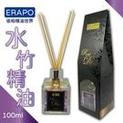 《法國進口香精油》ERAPO依柏水竹精油(室內芳香精油)水竹精油---白玫瑰