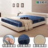 彈簧床墊/雙人5尺-【二代日式】藍鑽蓆面硬式~台灣自有品牌-KIKY~2Japan