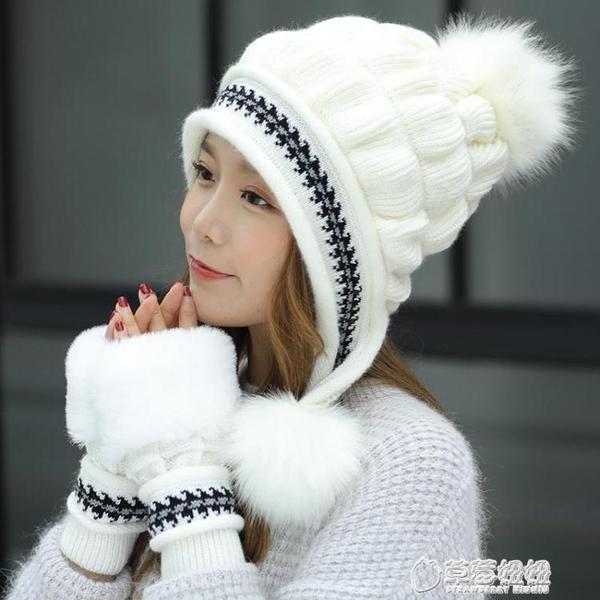 毛帽-毛線帽子女冬天韓版可愛毛球帽加厚護耳保暖騎車帽滑雪帽兔毛帽 草莓妞妞