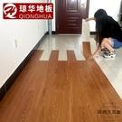 自粘地板革PVC地板貼紙地板膠加厚防水耐磨地板貼紙【時尚大衣櫥】
