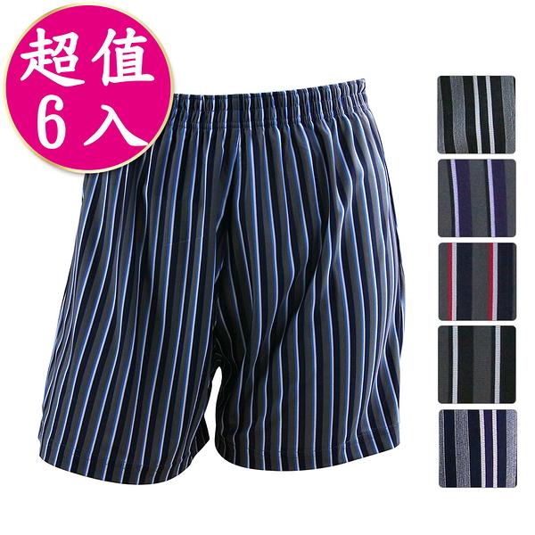 【源之氣】竹炭男條紋四角內褲(超值6入) RM-10100-台灣製