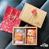 (禮盒組)好食光 堅果棗脆片禮盒(綜合堅果椰棗、7彩蔬果脆片)