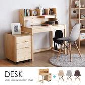 小孩書桌 DESK 簡約質感兒童學習桌椅2件組 / 2色 / 日本MODERN DECO / H&D東稻家居