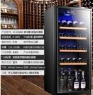 奧克斯95L紅酒櫃恒溫家用客廳冰吧小型冰箱保鮮單門冷藏展示茶葉MBS「時尚彩紅屋」