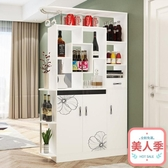 歐式進門酒柜現代簡約客廳玄關隔斷柜雙面屏風鞋柜一體白色門廳柜JY-『美人季』