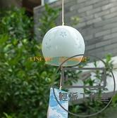 手工陶瓷風鈴掛飾日式和風汽車掛件家居裝飾品創意【輕派工作室】