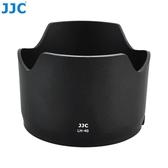 遮光罩 JJC 尼康HB-40遮光罩 AF-S 24-70mm f2.8G鏡頭配件 卡扣可反扣聖誕節