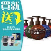 韓國 Espesso Plus 3分鐘快速護髮染 140ml【新高橋藥妝】多款可選