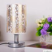 床頭燈-創意現代簡約臥室床頭裝飾小臺燈
