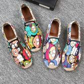 編織漁夫鞋 帆布鞋 情侶休閒鞋 懶人鞋【非凡上品】nx2493