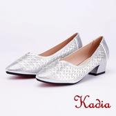 kadia .璀璨排列水鑽尖頭粗跟鞋9053 85 銀色