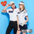 《情侶款》MIT品味舒適速乾液鈦涼感紗短POLO衫(白色)● 樂活衣庫【AD345】